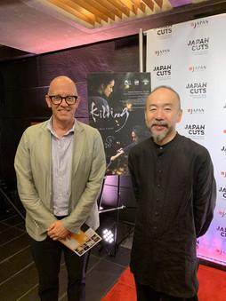 Doug and Tsukamoto.jpg