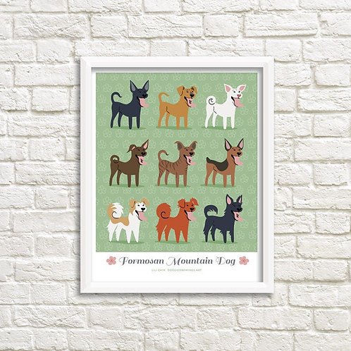 FORMOSAN MOUNTAIN DOGS art print