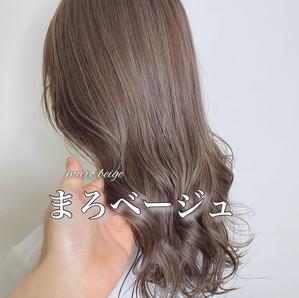 ●中出 女子ウケな褒められバズ髪色♡