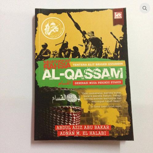 """Buku """"Rahsia Tentera Al-Qassam"""""""