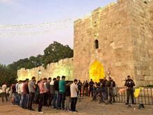 MAPIM Usul Mufti Adakan Sidang Khas Isu Masjid Al-Aqsa
