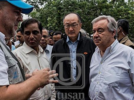 PBB Rayu Dunia, Teruskan Bantu Rohingya