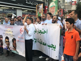Palestinians Demand Israel Return Bodies Of Loved Ones