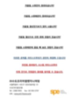 IP소개자료_190521_최종.pdf_page_8.jpg