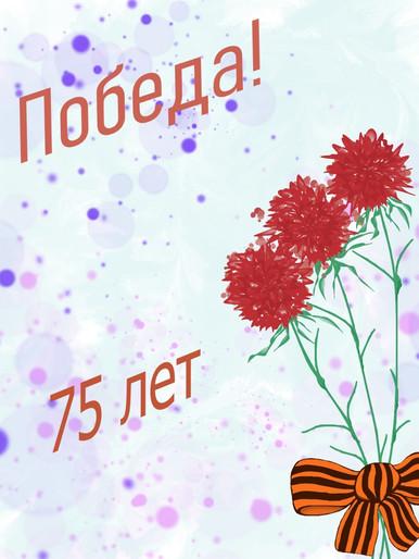 Зинченко Елена, 11 класс.jpeg