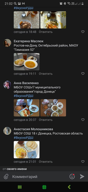 WhatsApp Image 2021-04-14 at 16.26.23 (1