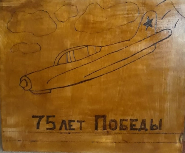Беляничев Дмитрий, 3а класс.jpeg