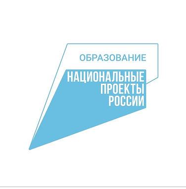 Брендбук_образование_лого_page-0001.jpg