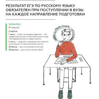 Русский язык.jpg