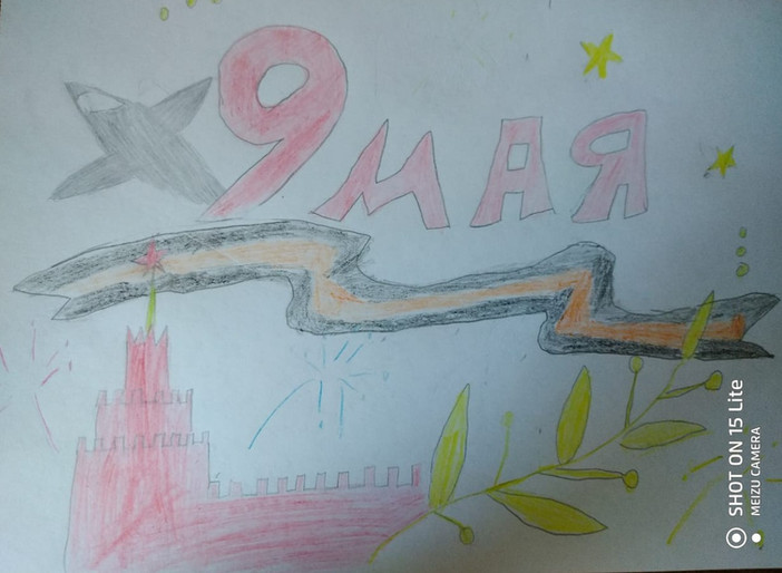 Бобров Артем, 3а класс.jpeg