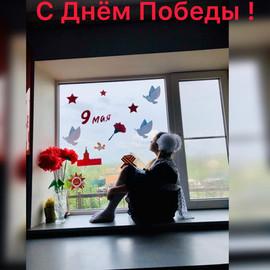 Муравьева С.jpeg