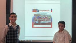 Классный час «Воссоединение Крыма и России» в 6 «а» классе