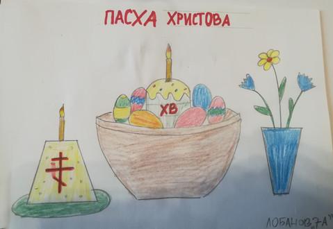 Лобанов Иван 7 А класс.jpg