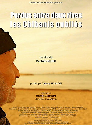 Un film de Rachid Oujdi
