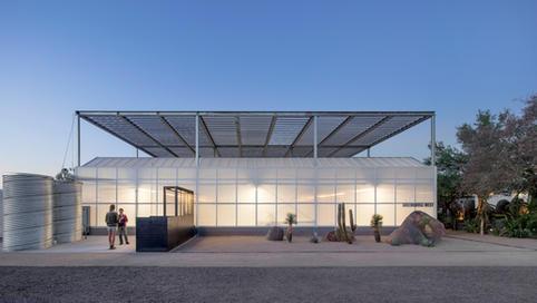 Hazel Hare Horticulture Center