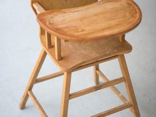 Vintage High-Chair Restoration Photo Prop - Cocoa, Florida