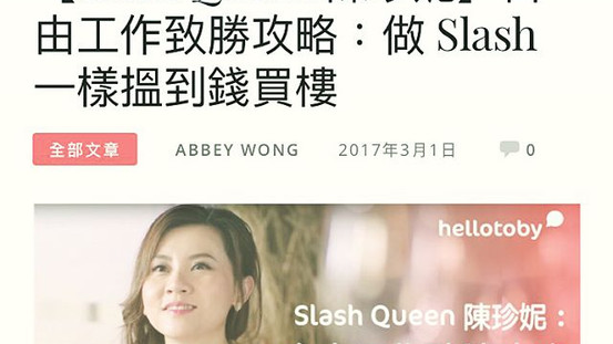 Interview of Hellotoby.com about slash career