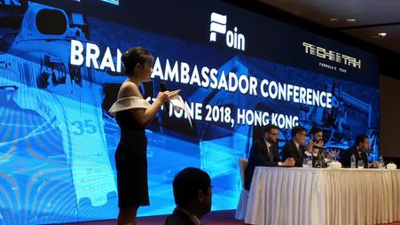 FOIN brand ambassador Conference(英語及普通話)