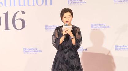 Financial Institution Awards,Bloomberg Businessweek