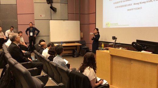 Vehicle Emissions Remote Sensing Symposium HK