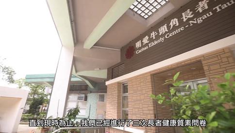 Voice-over_eHealth Program_Jockey Club HK