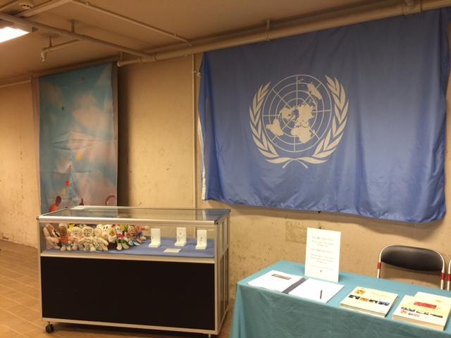 UN Office of Disarmament Affairs