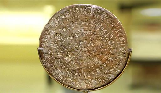 Τα μυστικά του Δίσκου της Φαιστού: Αποκαλύφθηκε το πρώτο μινωικό cd rom