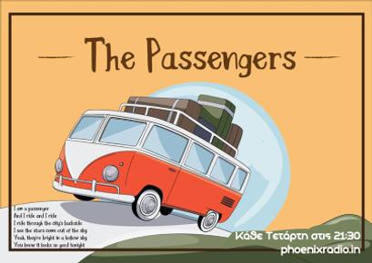 passengerssite.png