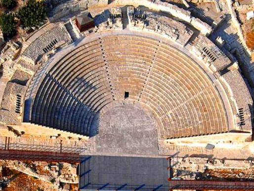 Αρχαίο Θέατρο Κουρίου