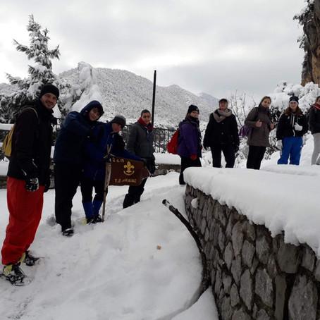 Η Χειμερινή εξόρμηση μας στην Τιθορέα