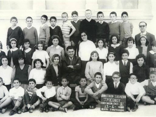 Δεκαοκτώ χρονών, έζησα 3 μήνες στις τουρκικές φυλακές