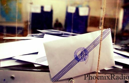 Δεν έχεις αποφασίσει ακόμα τι να ψηφίσεις; Το Help me Vote είναι εδώ!