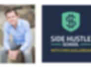 side-hustle-school-inline-new.jpg