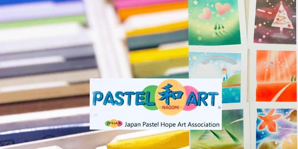 《日本和諧粉彩》自定時間 (2天 / 3天) 準指導師育成班 Nagomi Pastel Art Associate Instructor Training