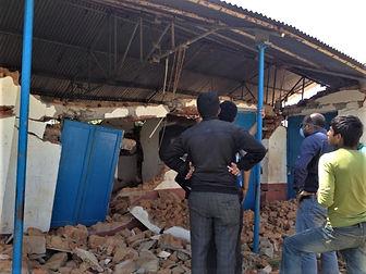 SUK school earthquake.jpg
