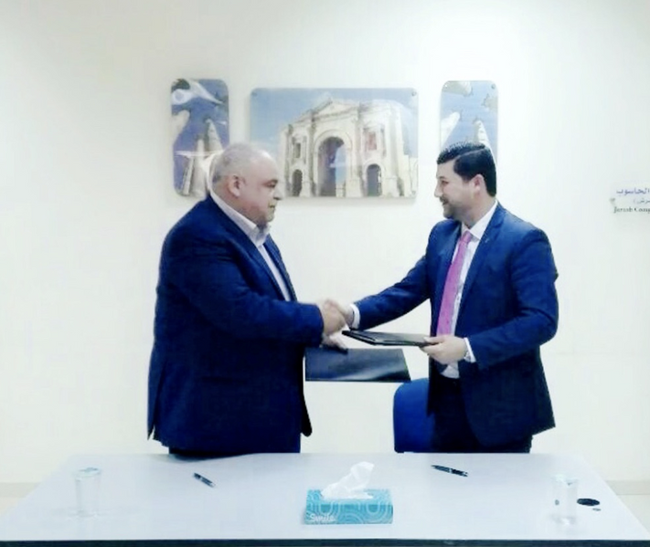Signing a Partnership with Irbid Chamber of Commerce
