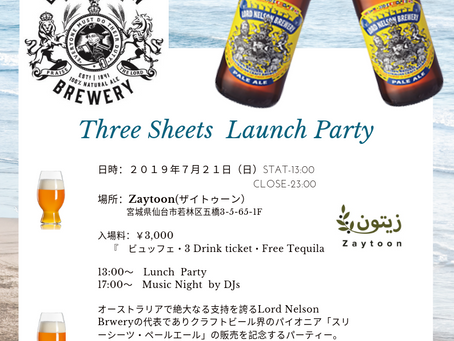 Three Sheets Launch Party