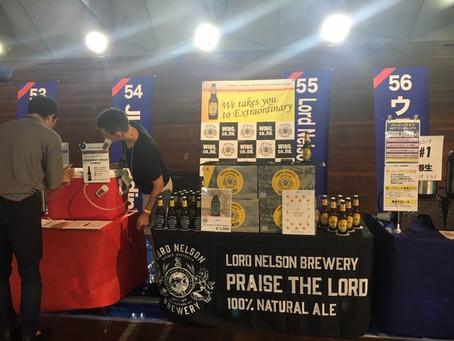 Beer Fes YOKOHAMA!!