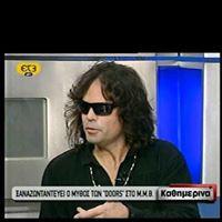Greek TV Interview