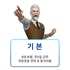 BT_home_recruit_icon01_기본.png