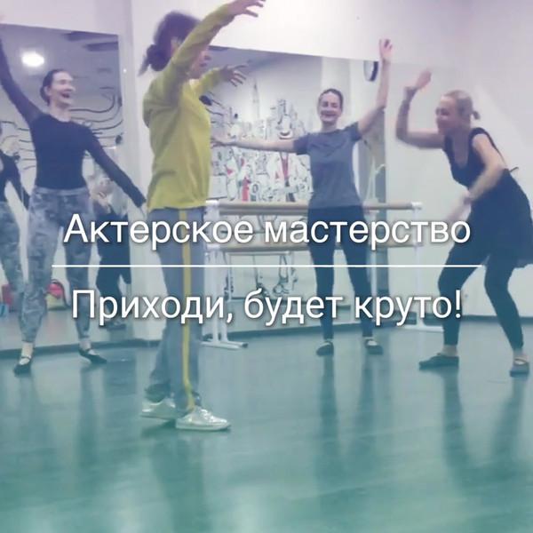 Как проходит урок классического танца?