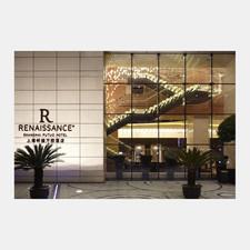 Renaissance Putuo Hotel