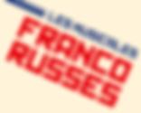 logo-Les-musicales-FrancoRussesPetit.png