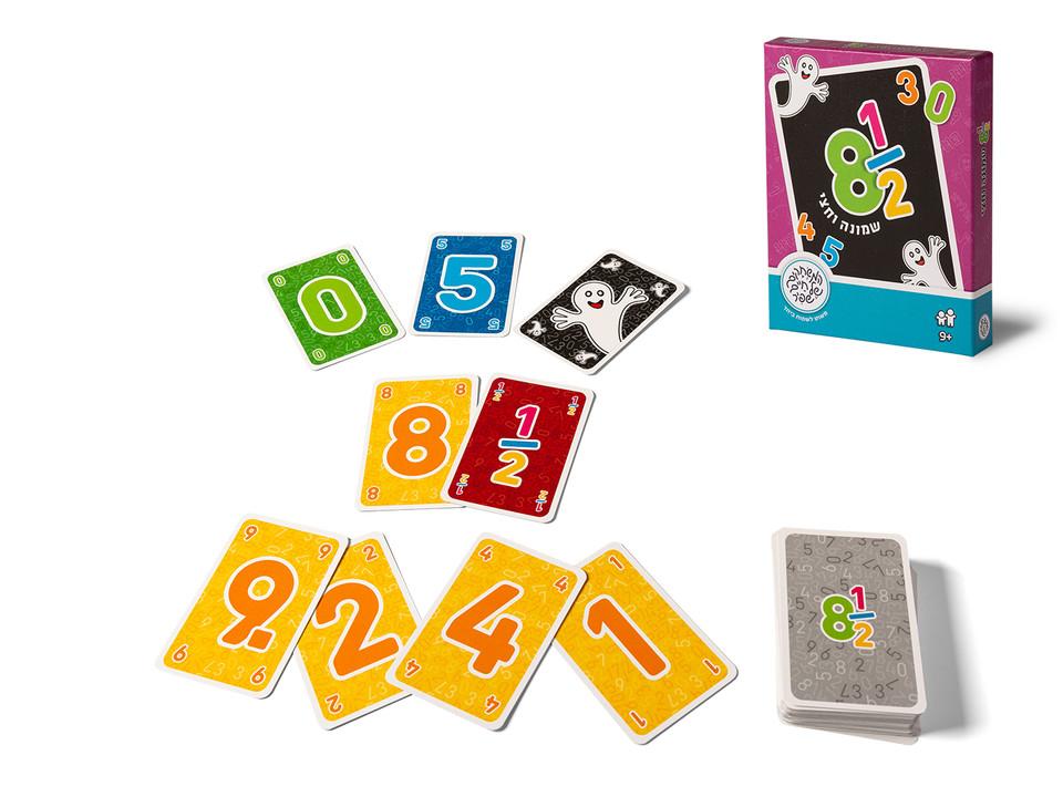 שמונהה וחצי - משחק קלפים של חיים שפיר