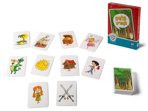 קלפים מספרים - משחק קלפים של חיים שפיר