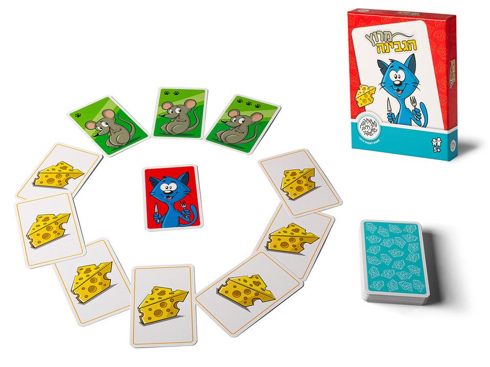 מרוץ הגבינה - משחק קלפים של חיים שפיר