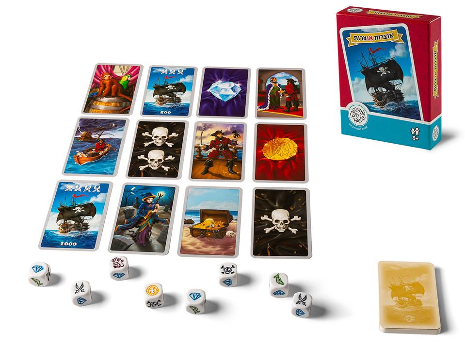 אוצרות או צרות - משחק קלפים של חיים שפיר