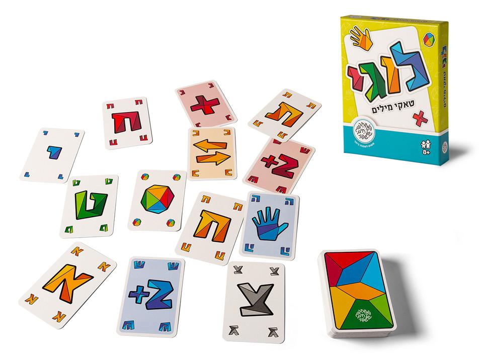 לוגי - משחק קלפים של חיים שפיר