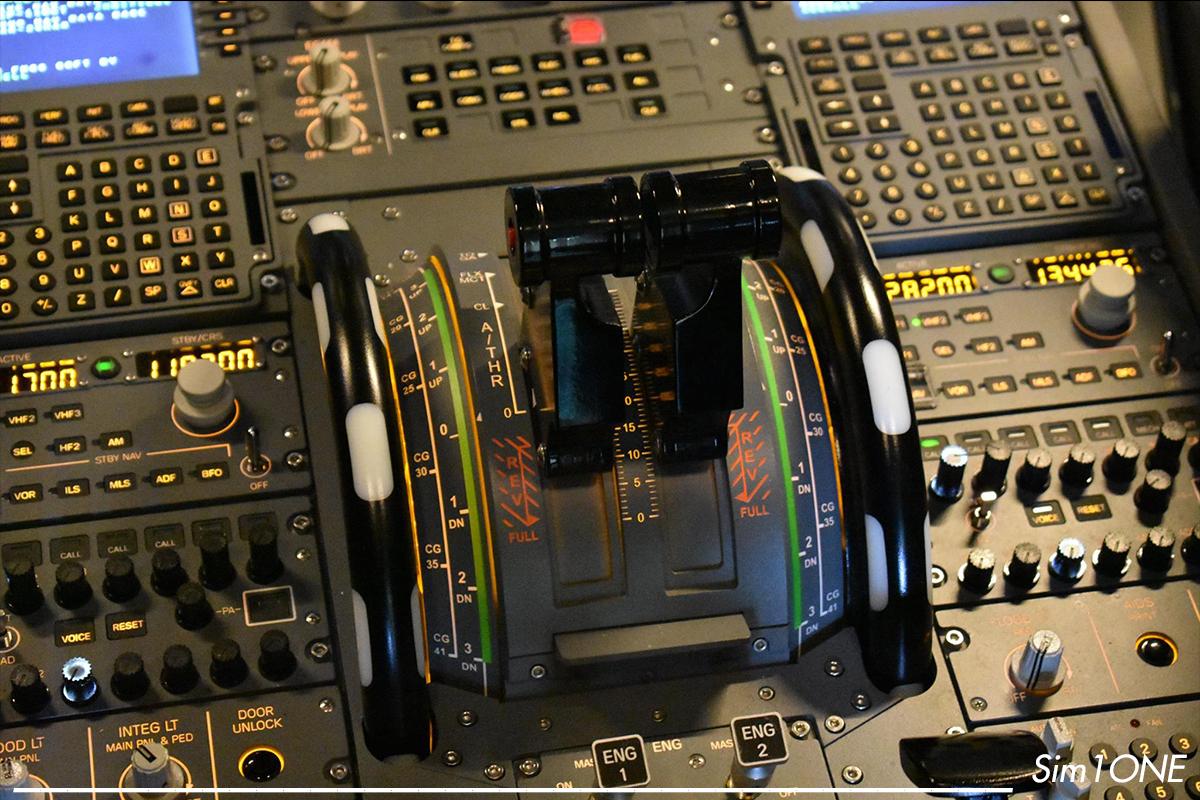 A320 TQ quadrant