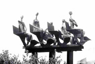 (Image: Harris Sorrelle, Monorail, 1968. Photo courtesy of the Inventory of American Sculpture, Smithsonian American Art Museum)